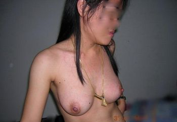 Exchange Pics My Wife