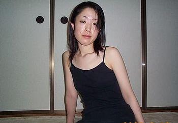 Japanese Fiancee
