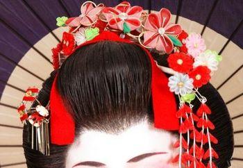 Geisya Girl