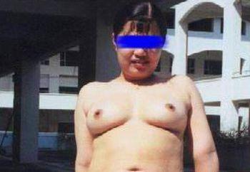 Amateur  Thai Women
