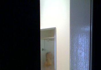 Milf In Shower Phone Pics