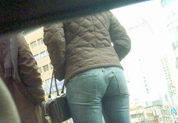 In Bus Stop