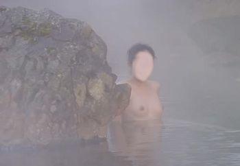 hotspring in japan