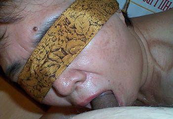Blindfold Bj