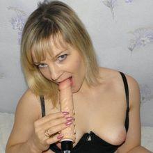 notty_wife